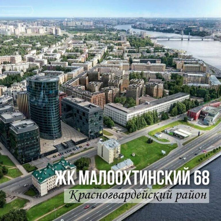 На СТАРТ внимание – Малоохтинский, 68!